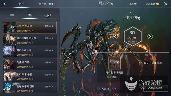 登顶韩国畅销榜TOP1,鼓励玩家放弃自动,这款MMORPG是怎么做到的?
