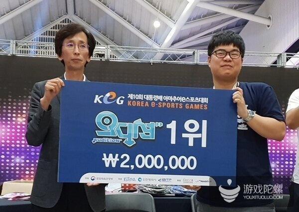 上线15年的《劲舞团》 成为韩国正式的竞技项目