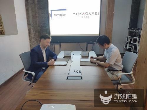 官宣:游卡A社强强携手  共创桌游美好未来