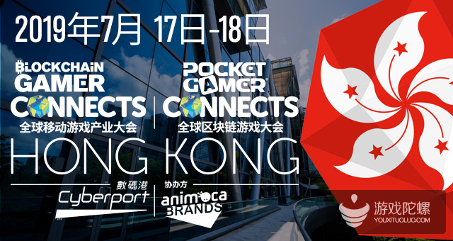 Pocket Gamer Connects – 全球移动游戏产业大会  结合 BLOCKCHAIN GAMER CONNECTS!
