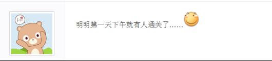 2019年首款二次元手游爆款,凭冷系画风冲进畅销榜TOP4