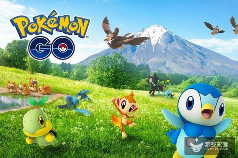 《精灵宝可梦Go》4月收入超6500万美元,较去年同期上涨15%