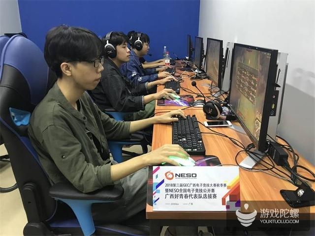 广西电竞:打游戏打成正规军 每天得训练十小时