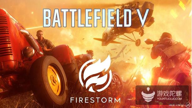 """《战地5》的大逃杀模式""""火线风暴""""引百万玩家回流 首周促成游戏直播热潮"""