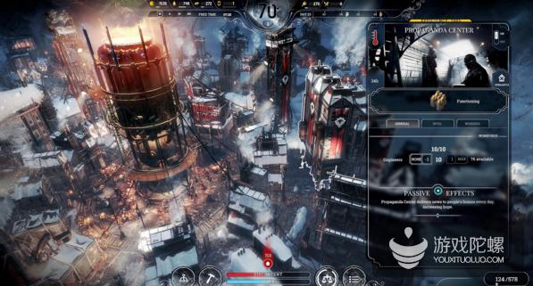 《冰汽时代》开发商:正在开发《冰汽时代》的主机版本以及RPG