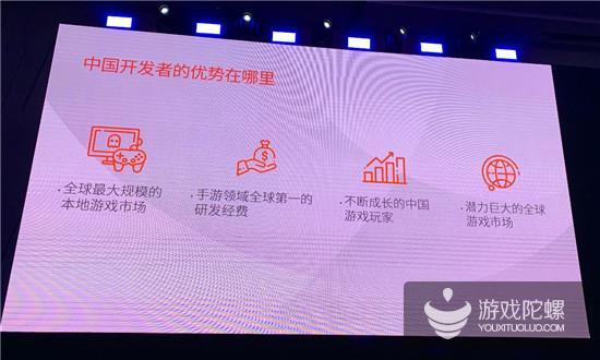 心动网络CEO黄一孟:手游是中国游戏开发者的历史性机遇,全球化、跨平台是必然