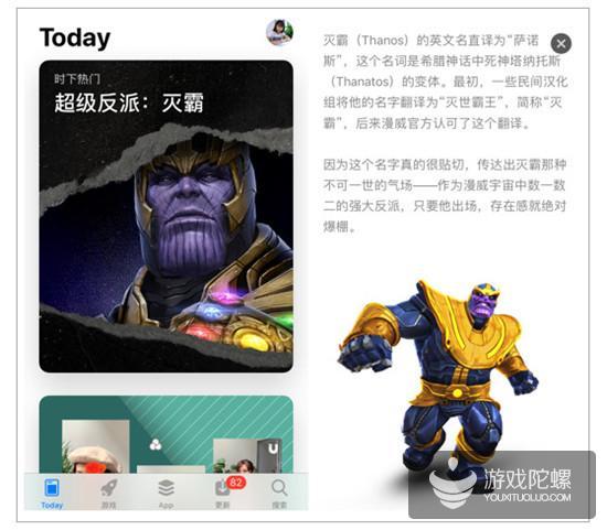 """做好这8点,产品登上苹果""""Today""""将不再困难"""