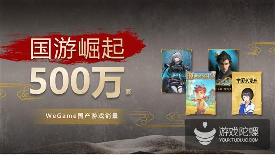 腾讯互娱廖侃:求质求新的玩法、现实和国风题材是单机游戏切入点
