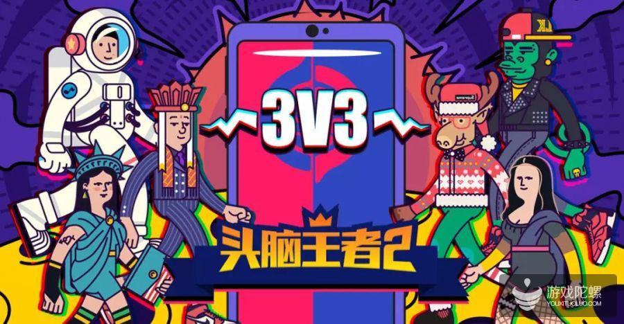 第5期!微信官方公布最新四款创意小游戏名单