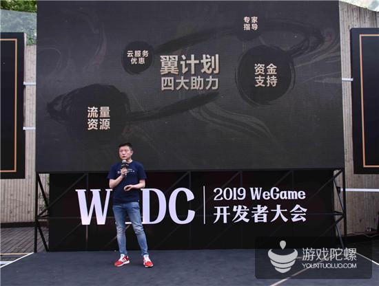 WeGame翼计划助力中小开发者,为中国游戏创造更好的成长土壤