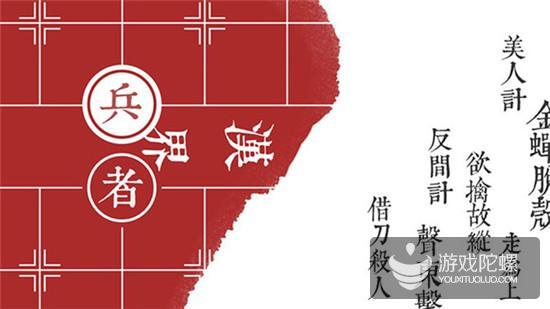 """《第五大发明》、《尼山萨满》等被选为第十五届文博会""""非遗+""""展区内容"""