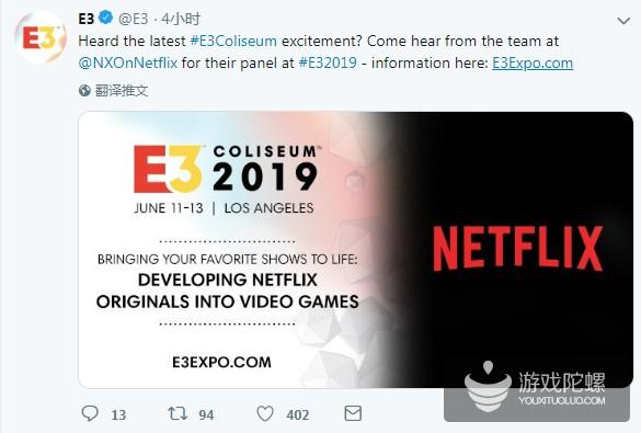 网飞将出席E3 Coliseum讨论会 讨论将网飞原创影视作品改编成电子游戏
