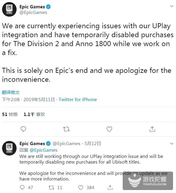 在Epic商店,育碧游戏暂时不会面向国内玩家开放