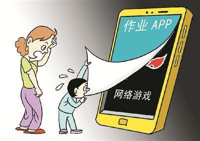 网信办清理涉黄低俗乱象 下架违法违规App 1.21万款