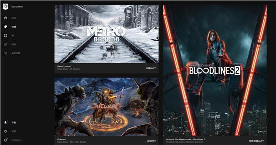 Epic Games商店国服开放购买,你剁手了吗?
