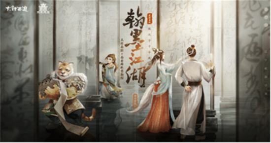 从Q1财报透视网易游戏:文化为核,深耕多元化+全球化