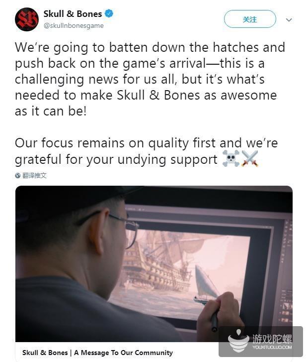 育碧宣布《碧海黑帆》跳票 将延迟推出