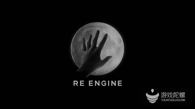 卡普空新财报答疑:RE引擎面向次世代 多款新作开发中