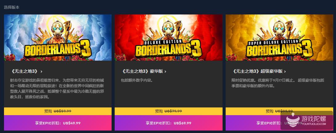 不止Steam有夏促!Epic商城开启特卖,满14.99美元减10美元