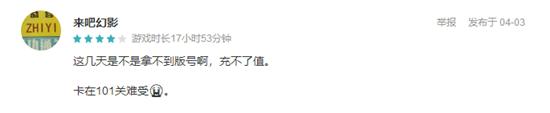 """霸占各国榜单的三消爆款,""""梦幻""""系列新作即将进军国内"""