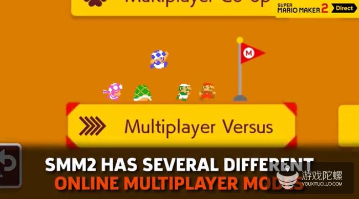 任天堂将在6月8日举行游戏锦标赛 《超级马里奥制造2》也要进军电竞