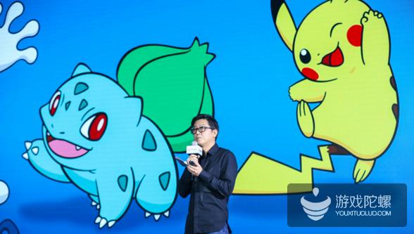 网易公布中国第一款正版宝可梦手游:《宝可梦大探险》
