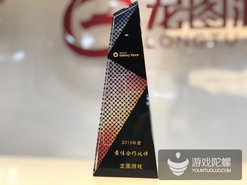 龙图游戏荣获2019年度三星最佳合作伙伴奖
