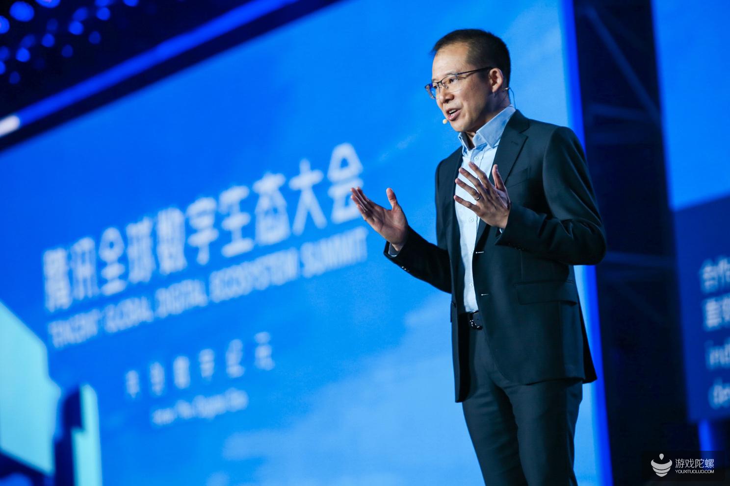腾讯总裁刘炽平:数字化将带来巨大机遇,产业发展的三个重要演化