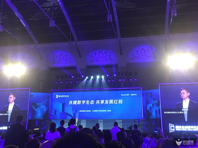 腾讯高级执行副总裁汤道生:三大趋势促进产业进化 产业互联网是未来20年的行业关键词