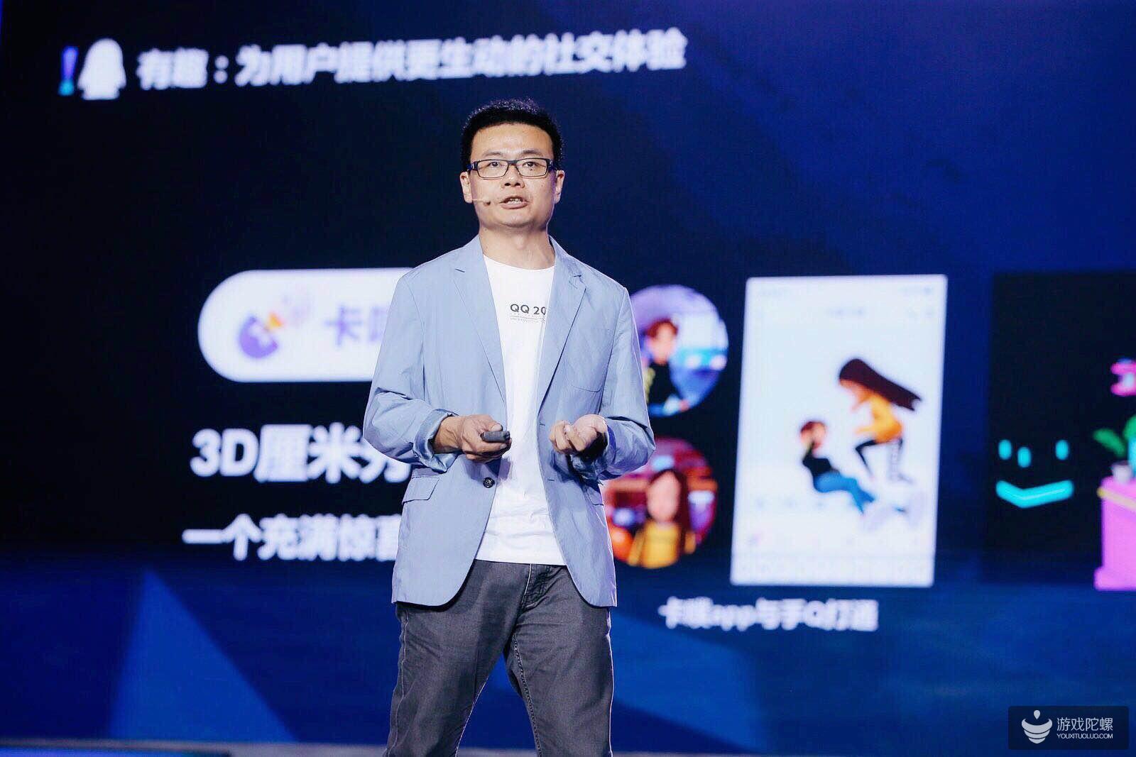 腾讯副总裁梁柱:下半年将推QQ小游戏中心 目标10亿商业化分成