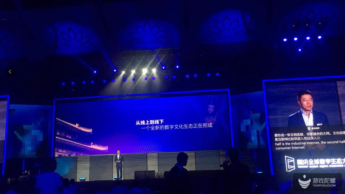 腾讯影业首席执行官程武:从线上到线下,一个全新的数字文化生态正在形成 互联网+文创打造的内容生态是文化生产持续深入创新的基础