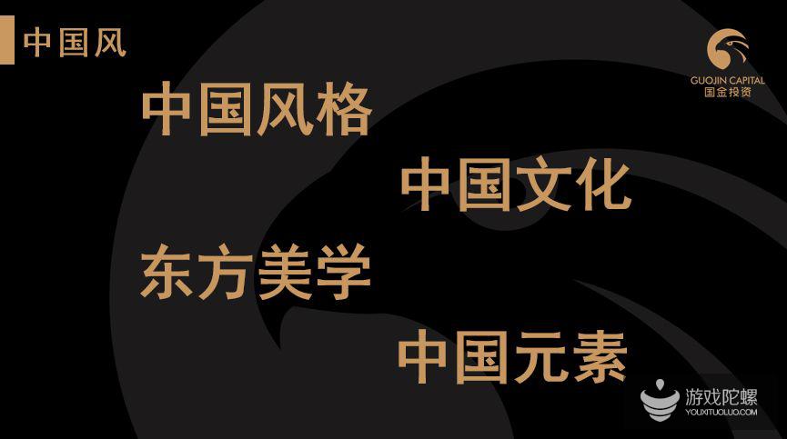 2019国风论坛:沉淀时间长,能引起共鸣的才是IP