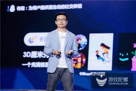 腾讯下半年将推QQ小游戏中心,目标10亿商业化分成