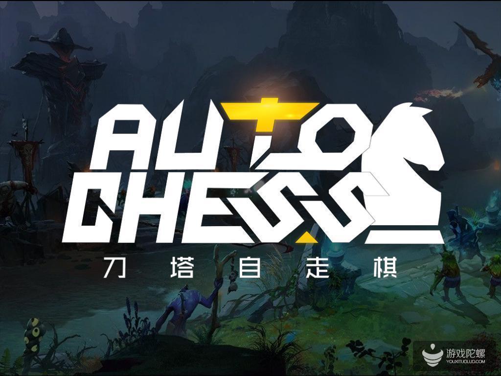 V社与巨鸟多多合作 宣布开发自己独立版本的自走棋
