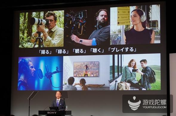 索尼社长吉田:重点发展游戏事业 倾力带给玩家投入感和即玩性