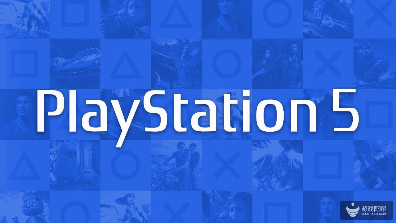 索尼公布PS4 Pro与PS5性能对比 加载速度几乎快了十倍