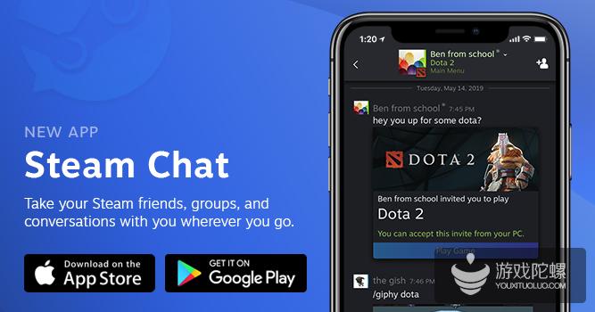 V社推出移动端聊天软件Steam Chat