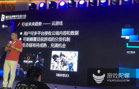 白鹭科技创始人陈书艺:小游戏市场开始井喷,云游戏与5G更带来新机会