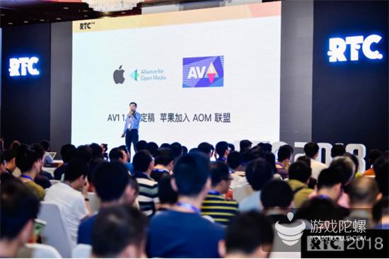 RTC 2019第五届实时互联网大会将于10月在京盛大召开,限免报名通道开启