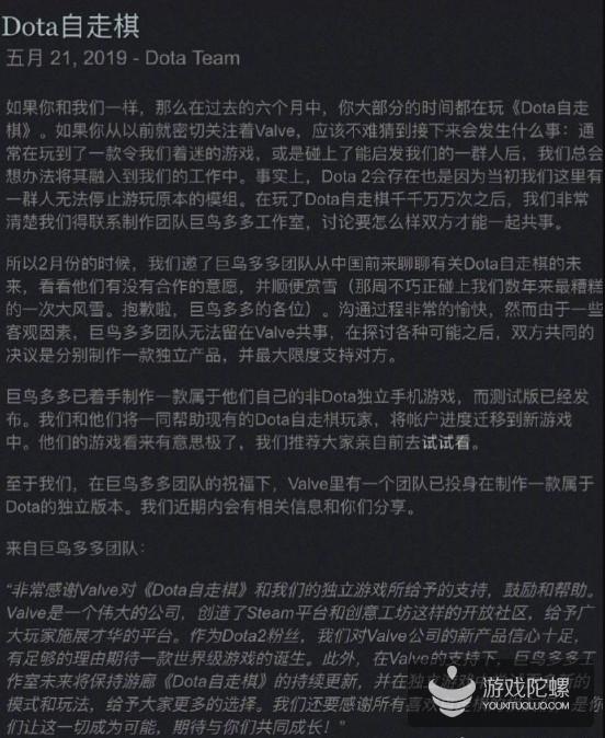 """V社终于入局""""自走棋"""",将替代A牌做成最佳""""DOTA""""IP衍生品?"""