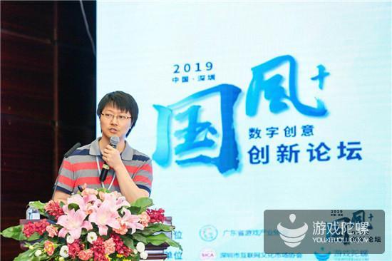 中手游副总裁王晓霖:用突破和创新重塑品牌、传播国风,融入核心价值观,这就是新国风精神