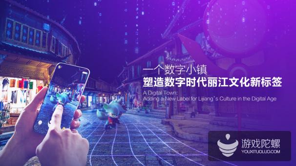 新文创新实验 云南与腾讯发布新文旅IP战略合作计划