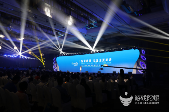 马化腾出席云南国际智慧旅游大会:打造数字中国的云南范本
