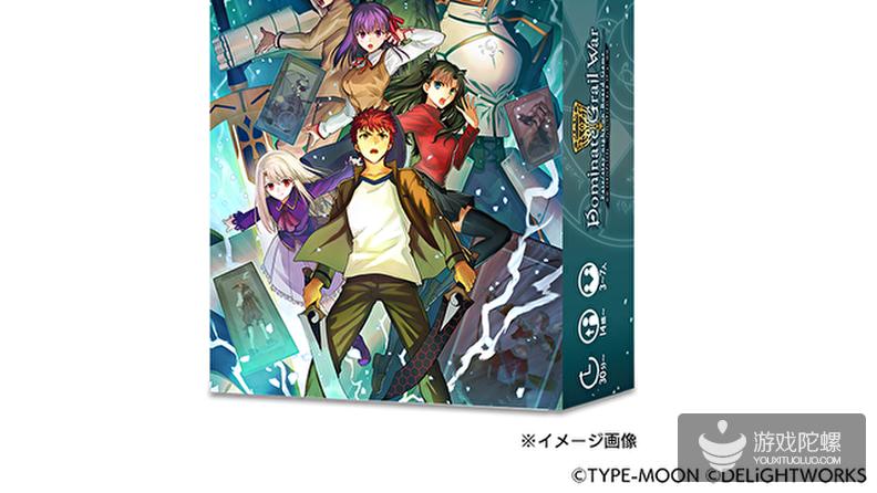 《Fate/stay night》改编桌游8月上市 售价为6480日元