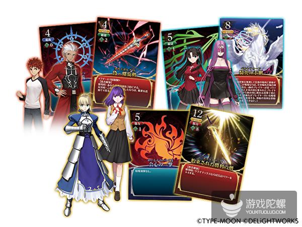 《Fate/stay night》改编桌游8月上市 售价为6480日元,约410元人民币