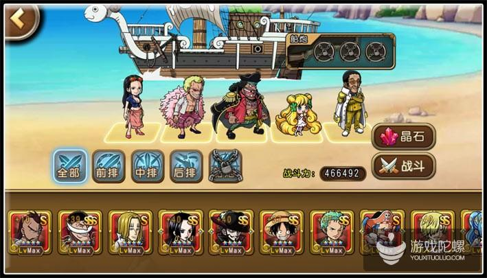 普通玩家也能拿下总冠军!《航海王启航》主流盟战阵容介绍