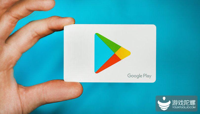 Google Play推保护儿童政策,所有APP都将面临调整