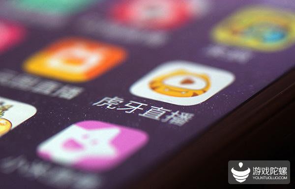 欢聚时代Q1净利31亿:直播及海外市场发力,休闲游戏社交平台MAU超2000万