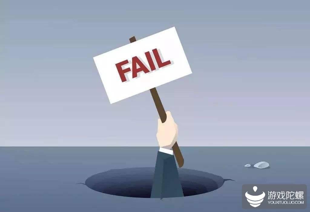 游戲開發中,游戲設計師最容易犯下的錯誤是什么?