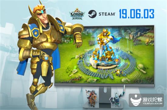 《王国纪元》上线Steam,全球同服三端互通